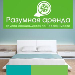 Аренда квартир и офисов Архипо-Осиповки