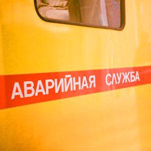 Аварийные службы Архипо-Осиповки