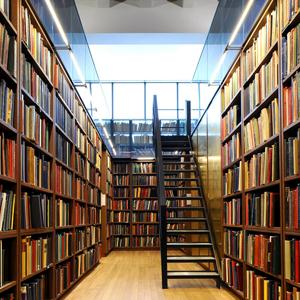 Библиотеки Архипо-Осиповки