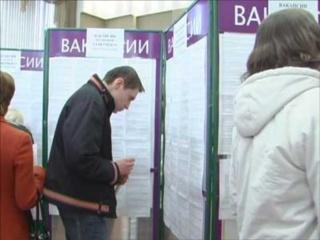 Центры занятости Архипо-Осиповки