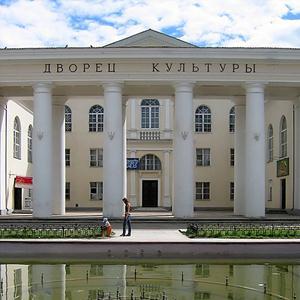 Дворцы и дома культуры Архипо-Осиповки