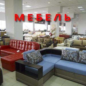 Магазины мебели Архипо-Осиповки
