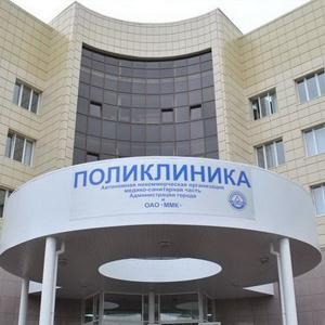 Поликлиники Архипо-Осиповки
