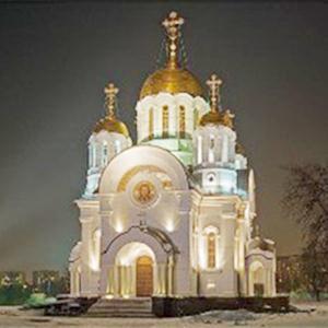 Религиозные учреждения Архипо-Осиповки