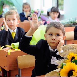 Школы Архипо-Осиповки
