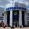 Автовокзалы в Архипо-Осиповке