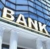 Банки в Архипо-Осиповке