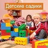 Детские сады в Архипо-Осиповке