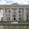Дворцы и дома культуры в Архипо-Осиповке