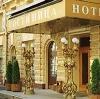 Гостиницы в Архипо-Осиповке