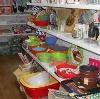 Магазины хозтоваров в Архипо-Осиповке