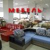 Магазины мебели в Архипо-Осиповке