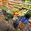 Магазины продуктов в Архипо-Осиповке