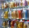 Парфюмерные магазины в Архипо-Осиповке