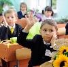 Школы в Архипо-Осиповке