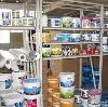Строительные магазины в Архипо-Осиповке