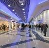 Торговые центры в Архипо-Осиповке