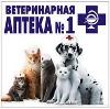 Ветеринарные аптеки в Архипо-Осиповке