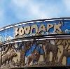 Зоопарки в Архипо-Осиповке