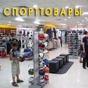 Спортивные магазины Архипо-Осиповки