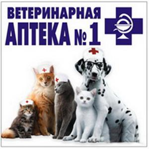 Ветеринарные аптеки Архипо-Осиповки